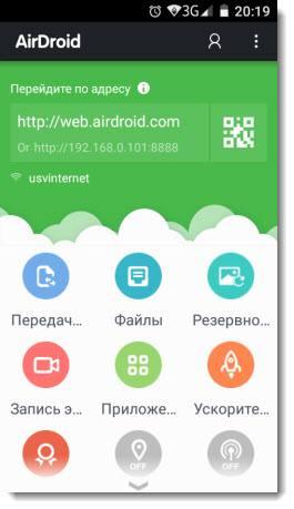 приложение AirDroid