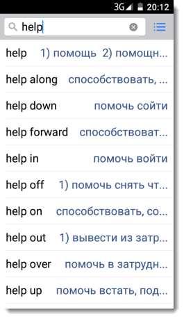 перевод английсских слов:
