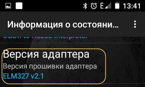 Полная инструкция Torque Pro на русском  Личный опыт
