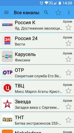 Приложение андроид тв спб на