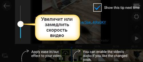 как замедлить скорость видео на ютубе