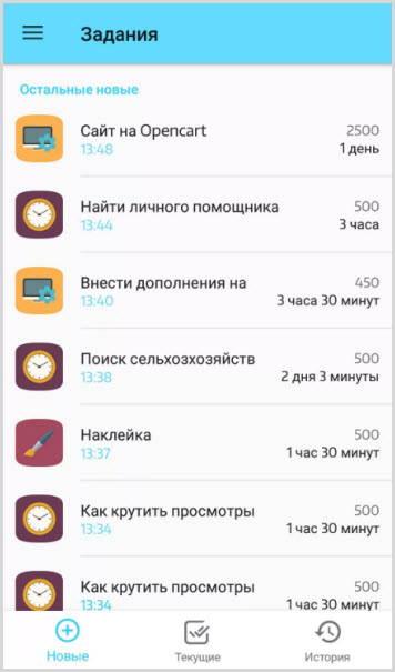 приложение воркзилла