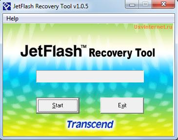 Jet Flash