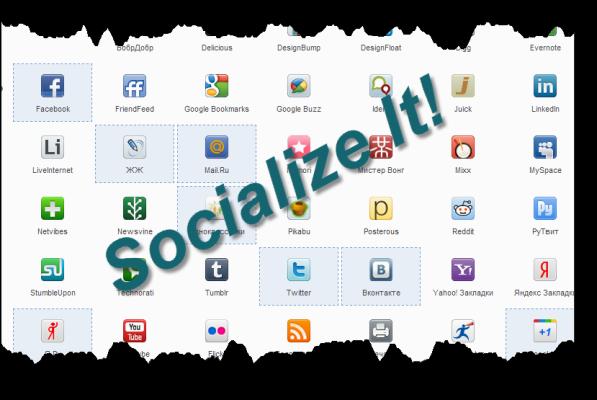 Плагин Socialize It!