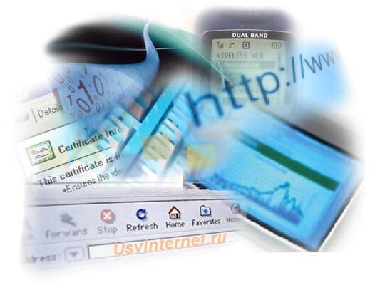 Как заработать имея интернет