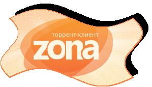 торрент-клиент zona