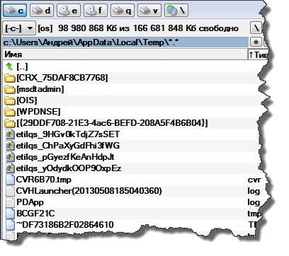 Временные файлы второй папки