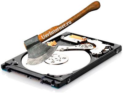 разделить диск