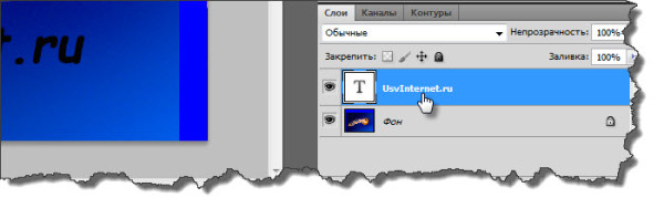 Изменяем текстуры шрифта