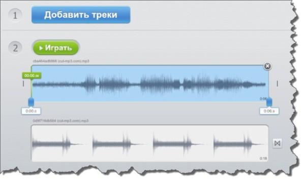 Склеить музыку