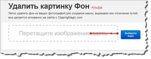 Clipping Magiс