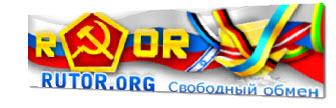 Не работает Rutor.org