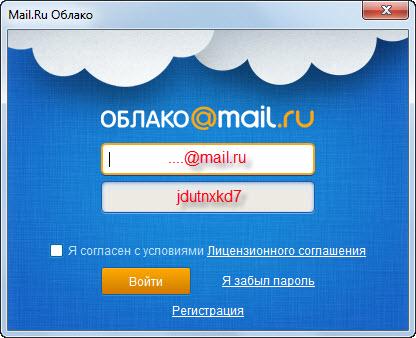 Ввести логин и пароль