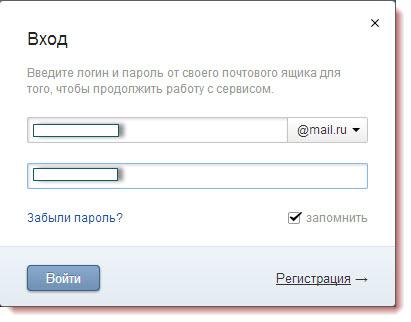Ввести логи и пароль