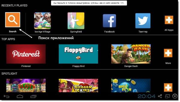 Сколько Приложений На Android