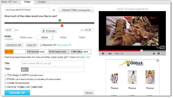 Сайт сделать из видео гифку поведенческие факторы для вывода в топ Рубцовск