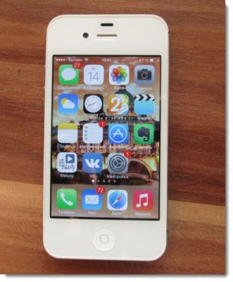 айфон с новой панелью
