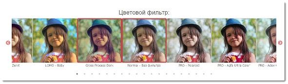 выбрать фильтр