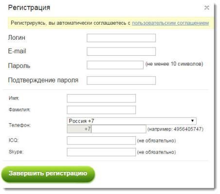регистрация в АpiShops