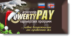 Qwerty Pay