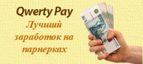 bannerovich_ru_file_2346_280x125(PRJ1331)