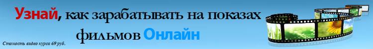 bannerovich_ru_file_2988_750x100(PRJ2767)