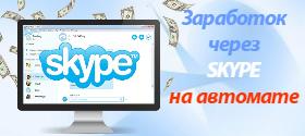 bannerovich_ru_file_3293_280x125(PRJ699)