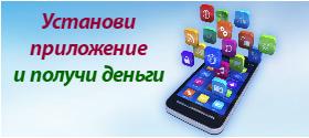 bannerovich_ru_file_5256_280x125(PRJ1735)