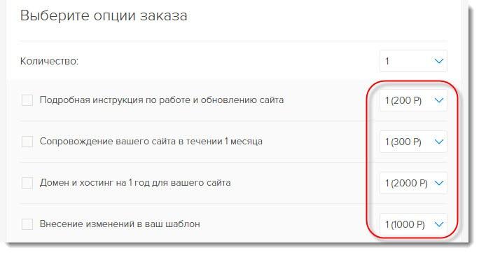 хостинг за 10 рублей майнкрафт