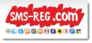 SMS-REG