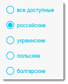 выбрать страну