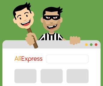 выбрать продавца на Алиэкспресс