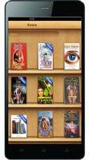 Книги для Андроид скачать бесплатно на русском языке без регистрации