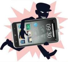Как защитить телефон от кражи