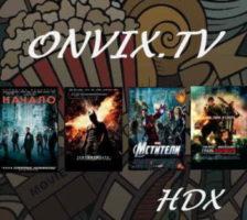 платные фильмы онлайн в хорошем качестве