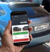 приложение для проверки авто