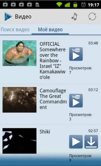 VK Stream обзор