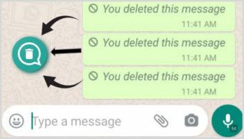 удаленные сообщения