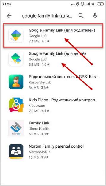 Google Family Link для родителей